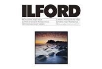 イルフォードグラフィックスのサイトがオープンしました